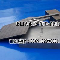 AF1钨钢现货规格