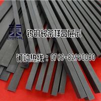 供应CD650钨钢长条