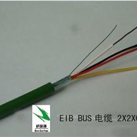 供应EIB BUS总线