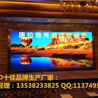 供应新疆户外P10全彩LED,新疆室内LED报价