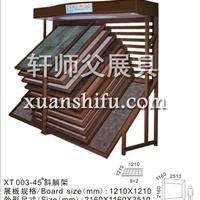 石材样品展示架600*600地板砖展览柜