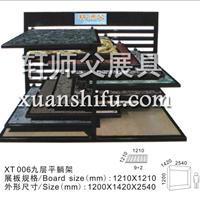 600*600石材墙地砖样品展览展示架瓷片架