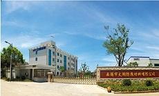 无锡市太湖防腐材料有限公司