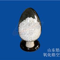 轻质耐火材料稳定氧化锆空心球价格/耐高温