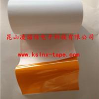 供应高温标签/耐高温标签/PCB板标签