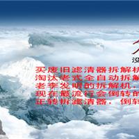 郑州油宝再生资源机械设备有限公司