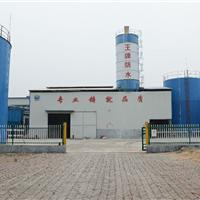 潍坊川王防水材料有限公司