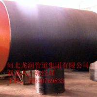 供应大口径焊接三通对焊三通价格