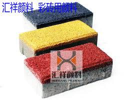 彩砖瓦用氧化铁黄 彩色沥青用氧化铁黄