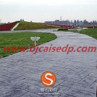 河北|邢台彩色地坪/压模地坪材料批发