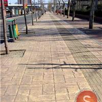 河北|邯郸彩色地坪/压模地坪材料批发