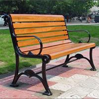 供应户外圆脚靠背休闲椅ZH-Y1009