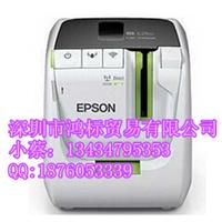 爱普生(EPSON)LW-400