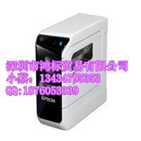 kingjimSR530C标签机国产色带