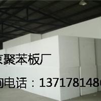 泡沫板;北京泡沫板厂