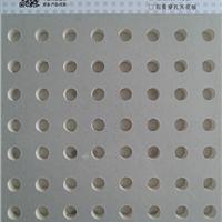 武汉宜昌穿孔板专用石膏穿孔吸音板