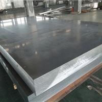 供应6082优质铝板