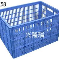 供应沈阳塑料筐,食品周转筐,水果筐