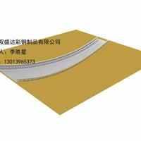 供应铝镁锰 桥架设备销售厂家 双盛达