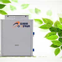 欧麦朗空气能常温机系列技术参数