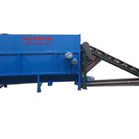 供应50公斤水泥拆包机|小袋拆袋投料机