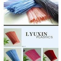 供应PVC刷丝 鞋刷丝 雪刷丝 地板刷丝