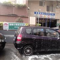 城市绿站24小时自助洗车便民服务站诚邀物业合作加盟