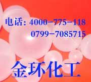 萍乡市金环填料化工厂