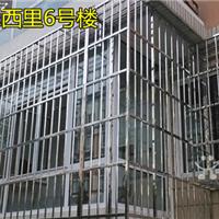 供应北京朝阳区防盗窗防护栏防盗门铁艺围栏