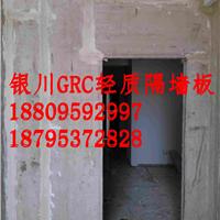 供应建筑建材GRC轻质隔墙板