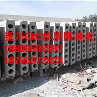 供应厂家直供GRC轻质隔墙板