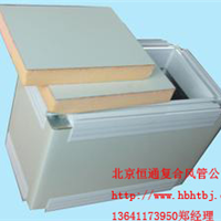 恒通酚醛彩钢复合风管厂家低价加工通风板材