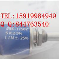 供应 VISHAY 535-1-1 多圈精密电位器 5圈