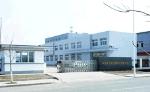 河北省武强县鑫泰玻纤制品有限公司