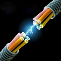 南洋电缆-中低压BV BVV BVR RVV YJV 等