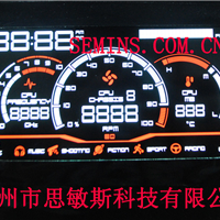 VA段码液晶模块 LCD液晶屏 背光源