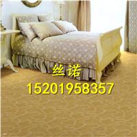 供应优质开绒地毯现货