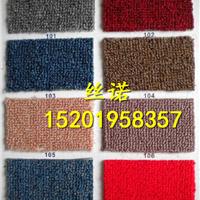 供应防火圈绒地毯价格
