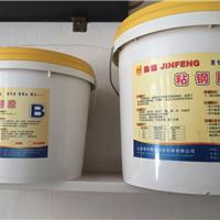 供应北京粘钢胶