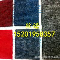 供应普通平面圈绒地毯价格优惠