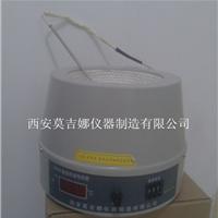 供应数显控温电热套
