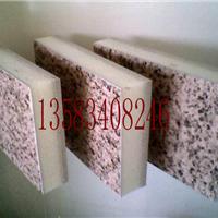 供应外墙保温装饰一体板设备报价