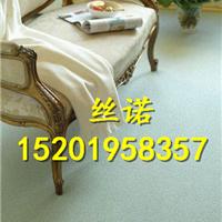 供应幅宽4米长度50米纯色圈绒地毯