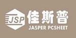 苏州佳斯普塑胶有限公司