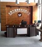 东莞市盛峰家具有限公司