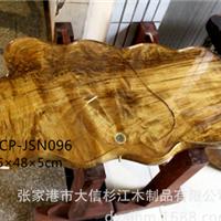 供应张家港神韵厂家直销 各种手工雕刻 茶盘