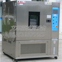 供应快速循环变化试验机快速温度变化试验箱