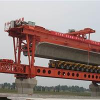 供应内蒙古架桥机租赁