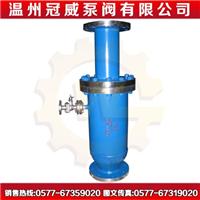 供应氧气过滤器FPQ