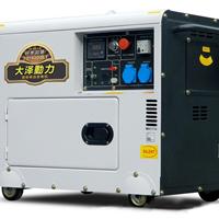 供应10KW柴油发电机价格